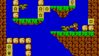 jeu rétro sega Alex Kidd in Miracle World
