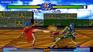 jeu rétro sony Battle Arena Toshinden